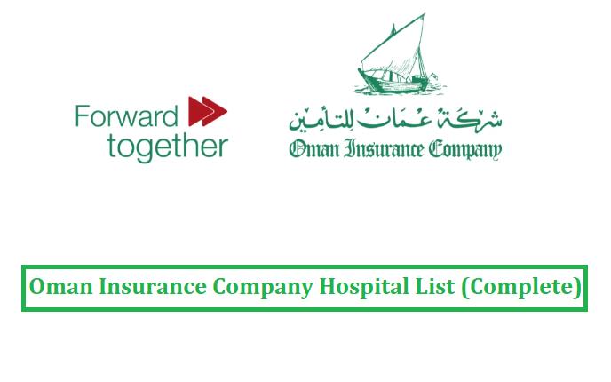Oman Insurance Company Hospital List (Complete) | UAE INSURE