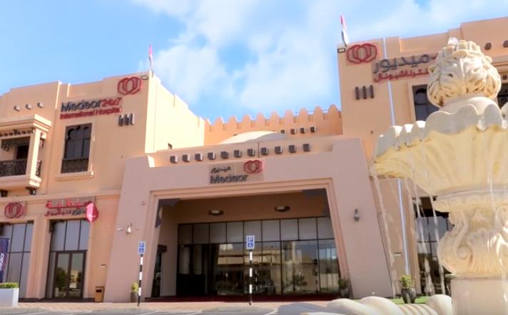Orient Insurance Hospital List in Al Ain