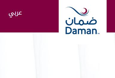 Daman Insurance Hospital List Abu Dhabi