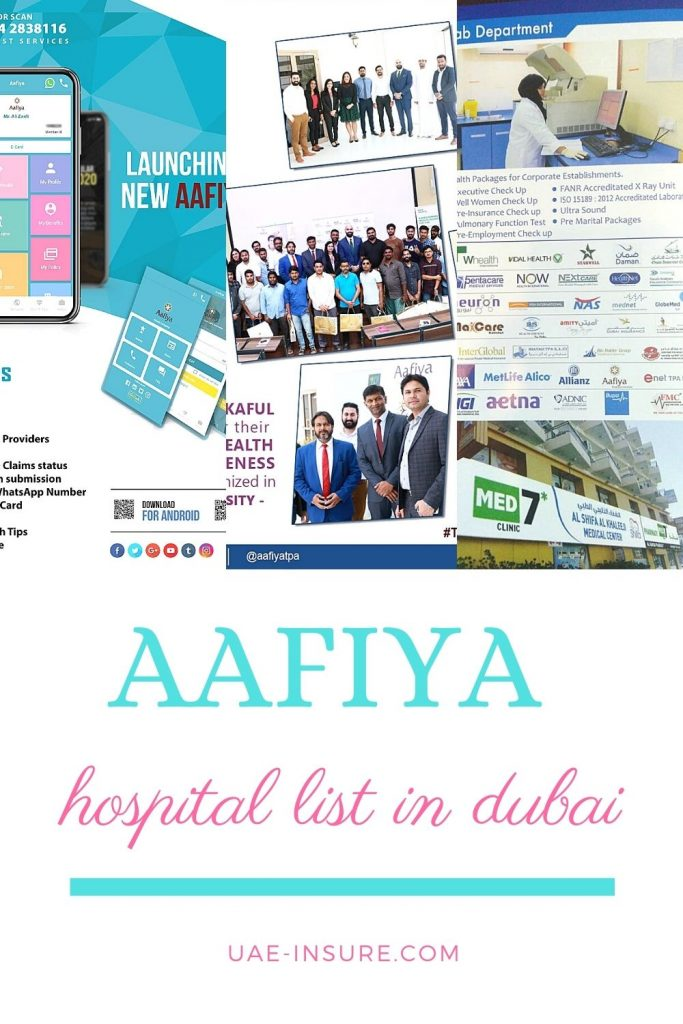 Aafiya Insurance Hospital List