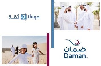 thiqa insurance claim form