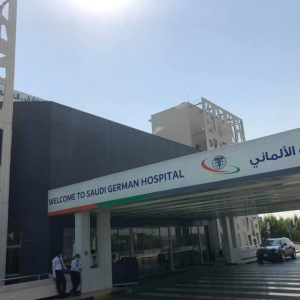 Saudi German Hospital Dubai