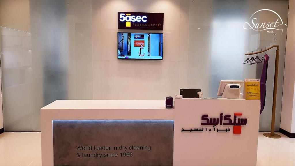 5asec UAE